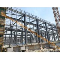 Wholesale Painted / Hot Dip Galvanized Multi-storey Steel Building General Contractor High Storey Steel Buildings from china suppliers