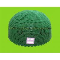 Wholesale Colored cotton crochet cap from china suppliers