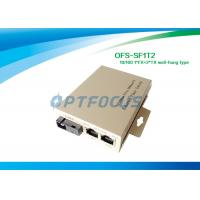 Wholesale Silver Single Mode Fiber Optic Switch , performance optical fibre switch Wall Hung TYPE from china suppliers