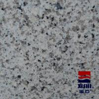 Wholesale XiShi White from china suppliers