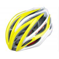 Quality SV888 XL Sports Adult Bicycle Helmets Yellow With Carbon Reinforcement for sale