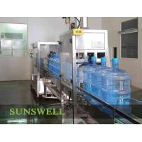 Wholesale Automatic Still water 3 gallon or 5 Gallon Water Filling Machine / Filler Line 3 in 1 from china suppliers