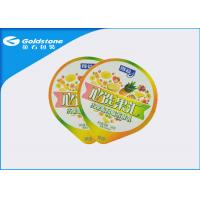 Wholesale Easy Peel Heat Seal Foil Lids , Foil Seal Packaging Customized Embossed Pattern from china suppliers