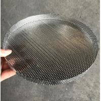 Buy cheap 304 Stainless Steel Perforated Filter Mesh Tray Polishing Treatment from wholesalers
