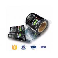 Wholesale OEM grevure printing customized packaging for soap liquid with bestar packaging machine from china suppliers