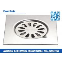 Wholesale Stainless Steel Floor Drains Bathroom Sanitary Ware 5inch from china suppliers