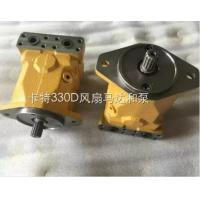 Wholesale CAT330B Hydraulic Fan Pump and motor from china suppliers