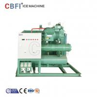 Buy cheap Commercial Water Cooling Ice Block Machine for Fishery CE Certification from wholesalers