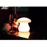 Wholesale Mushroom Stylish Battery Operated Desk Lamp Rechargeable Led Table Lamps from china suppliers