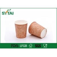 Wholesale 7 OZ Customised Single Wall Paper Cups For Coffee / Tea / Beverage,Accept Custom Design from china suppliers