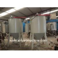 Wholesale Vertical Plastic Mixing Machine Automatic for Granule pellets from china suppliers