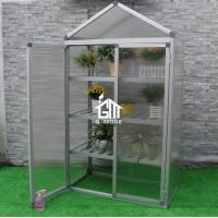 Wholesale 108x55x198cm Silver Color Double Door Nursery Series Aluminum Greenhouse from china suppliers