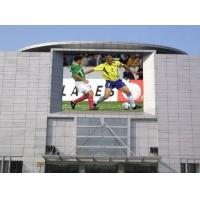 China Programmable Dual Color DIP P16 LED Display / Outdoor Advertising Panel With RoHS on sale