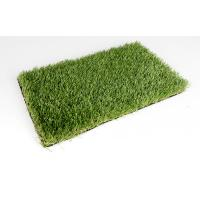 Wholesale Home Landscape Artificial Grass from china suppliers