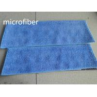 Wholesale Microfiber Blue 13*41/47cm Weft 480gsm Twisted Trapezoid Absorbent Wet Mop Pads         from china suppliers