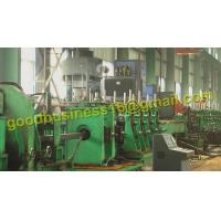Buy cheap HG140 Tube mill line from wholesalers