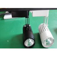 Wholesale Epistar Chip Dimmable Led Track Lighting Anti Glare AC100-240V from china suppliers