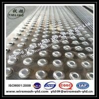 Wholesale aperture ratio Aluminum perforated metal mesh from china suppliers
