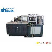 Wholesale Single / Double PE Coated Disposable Cup Thermoforming Machine 100 PCS/MIN from china suppliers