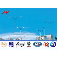 Buy cheap 10m 3mm Wall Thickness Commercial Parking Light Poles For Street Lighting from wholesalers