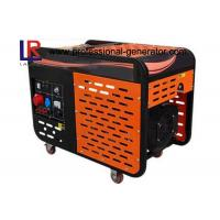 Wholesale Industrial Quiet 4.6 KW / 5.0 KW Air-cooled Diesel Generator low noise from china suppliers