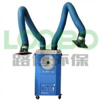 Buy cheap Welding fume extraction unit , portable smoke collector with cartridge fitlers and fume collection arms from wholesalers