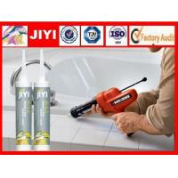 Buy cheap general purposr useage neutral silicone sealant for most construction material from wholesalers