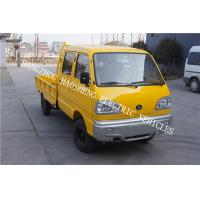 Wholesale Double Cab Light Duty Dump Trucks 2t Vaccum Brake Assisted Vehicle Type BD-2S from china suppliers