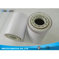 Wholesale 260gsm Glossy Dry Minilab Photo Paper For Fujifilm Frontier Printers from china suppliers