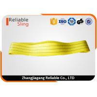 Wholesale Double Ply Yellow Polyester Web Slings Lifting Strap 3 Ton Low Elongation Lightweight from china suppliers
