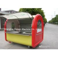 Wholesale YS-BF230 Mobile Food Carts L 230.00cm x W 165.00cm x  H 210.00cm from china suppliers