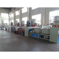 Wholesale Double Speed Motor Plastic Mixer Machine For PVC Powder / Plastic Color Mixing from china suppliers
