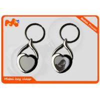 Buy cheap Luxury Customized Keychains For Him / Mini Promotional Metal Keychains from wholesalers