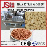 Wholesale Silver Stainless Steel Peanut Peeling Machine To Squeez Almond Skin from china suppliers