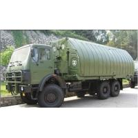 Wholesale 13t Military / Emergency / Ribbon Pontoon Floating Bridge For Wheeled Axle Load from china suppliers