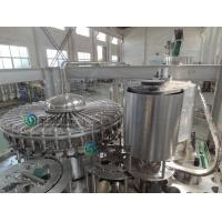 Wholesale 24000 Bph PLC Juice Production Line 12Kw Power Auto Pure Water Filling Line from china suppliers