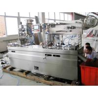 Wholesale 1600kg Professional Cam Blister Packing Machine For Hot Chocolate DPB-250 CE from china suppliers