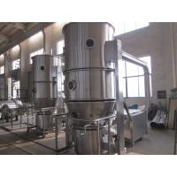 Wholesale 141kg / h steam consumption industrial drying machine / equipment , fluidized spray dryer 1100kg from china suppliers