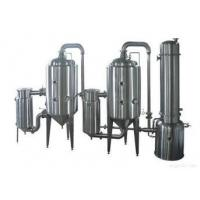Wholesale Calcium Lactate Treatment Multiple Effect Falling Film Evaporator 10kg - 5000kg Capacity from china suppliers