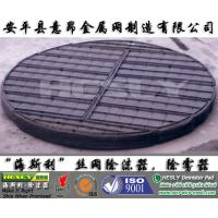Wholesale 304 wire mesh demister pad, Demister Separator, 316 demister pads from china suppliers