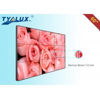 Wholesale Outdoor Digital Signage Video Wall , LCD Screen Display For Advertising from china suppliers