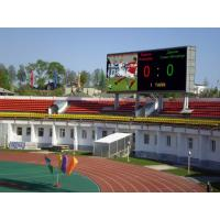 Wholesale Outdoor P8 Full Color SMD  Stadium LED Display for Advertising  Video Meanwell Power Supply from china suppliers