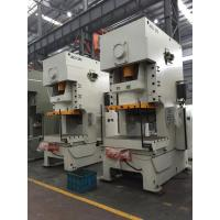 Wholesale Stable Precision  Mechanical Press Machine JP80 C Type Fixed Tale from china suppliers