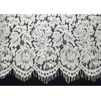Buy cheap Ivory Corded Eyelash Lace Trim With Width 65CM /26