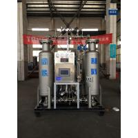 Wholesale SMT Electron  high purity 99.9995% PSA nitrogen generator whole nitrogen generation system from china suppliers