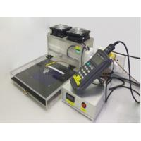 Wholesale Heated Plate AATCC201  AC 230V Drying Rate Tester from china suppliers