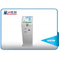 Wholesale Windows System Inter Interactive Information Kiosk In Shopping Mall from china suppliers