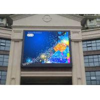 Wholesale Waterproof Led Video Wall Outdoor , Video Wall Led Display Full Color from china suppliers