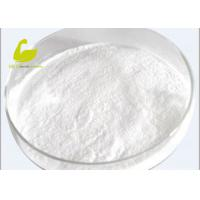 Wholesale 98% Proparacaine Hydrochloride Of  Local Anesthetic 5875-06-9 Chibro-Heracaine Powder from china suppliers