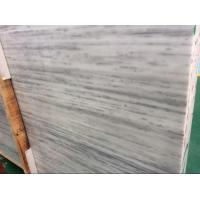 Buy cheap Popular White Wooden Marble,Cheapest Polished Timber White Marble On Promotion from wholesalers